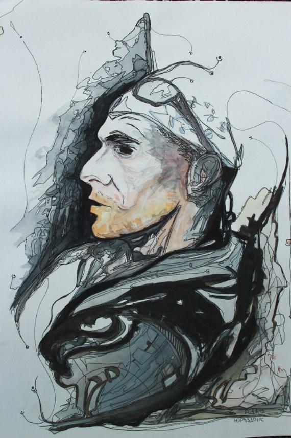Іздрик, художник Валерий Пузик